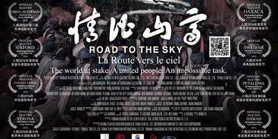 Sister Cities World Cinema Series: Road to the Sky