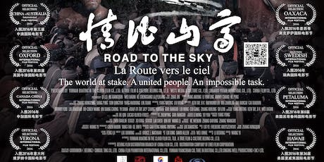 Sister Cities World Cinema Series: Road to the Sky tickets