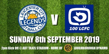 Leicester City Legends v 100%LCFC All Stars tickets