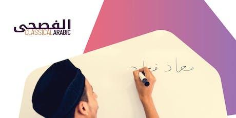 Arabic for Children tickets