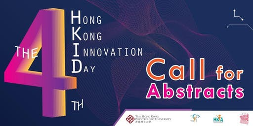 The 4th Hong Kong Innovation Day (HKIA)