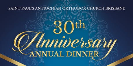 St Paul's 30th Anniversary Annual Dinner Feat. Louis Kattoura tickets