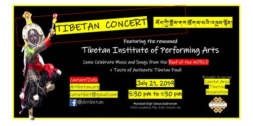 Tibetan Institute of Performing Arts (TIPA) Concert