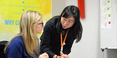 Mandarin Chinese Courses (Business)