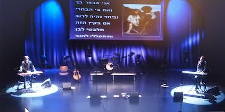 הזמנה לחוויה מוסיקלית ישראלית ומגבשת  - ערב שירה בצבור tickets