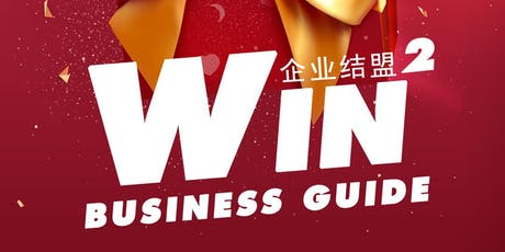 WIN² We Share . We Create . We Win Business Networking Seminar tickets