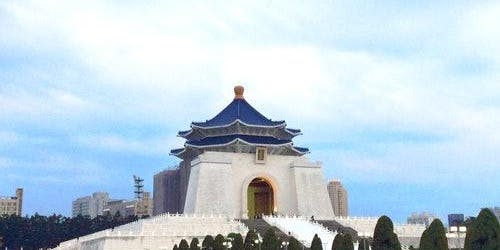 Taipei Half Day City Tour