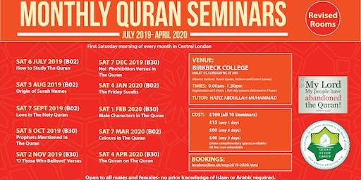 London, United Kingdom Islamic Event Events | Eventbrite