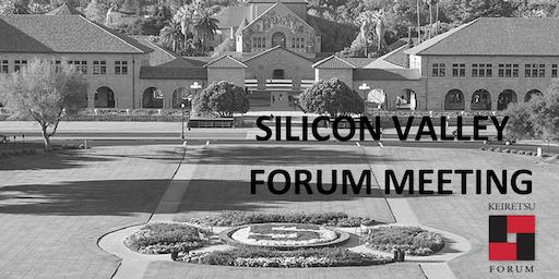 July 26, 2019 Keiretsu Forum Silicon Valley