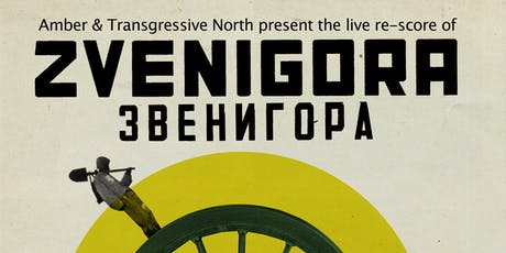 ZVENIGORA with a live score tickets