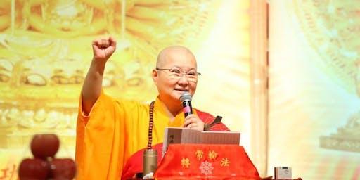 Master Shi Kuan Ru Puja 大悲忏法会