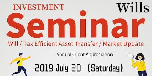 Annual Client Appreciation Seminar