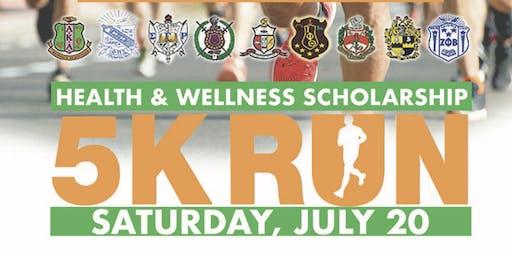 5K RUN HEALTH & WELLNESS SCHOLARSHIP 2019