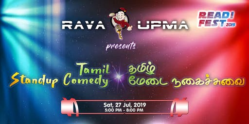 Tamil Standup Comedy & Read for Charity - [Read! Fest 2019] - July 27