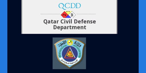 QCDD Exam Training For Mechanical Sat-Mon-Wed 7.00 9.00pm