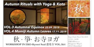 Momiji Sound Meditation with Yoga and Koto @ Templ
