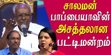 Solomon Pappaiah Debate - Reading Tamil School tickets