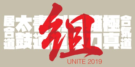 組  UNITE – 2019 tickets
