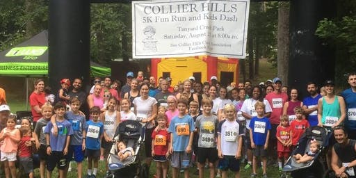 Collier Hills 5K Run/ Walk- INDIVIDUAL REGISTRATION