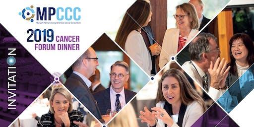 MPCCC 2019 Cancer Forum Dinner