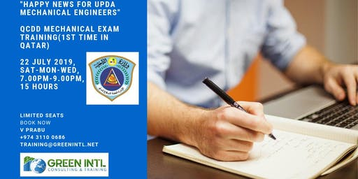How to apply for QCDD Exam Mechanical & Electrical