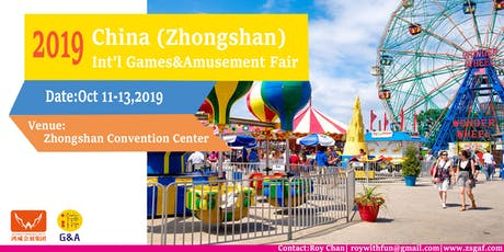 Zhongshan International Games&Amusement Fair tickets