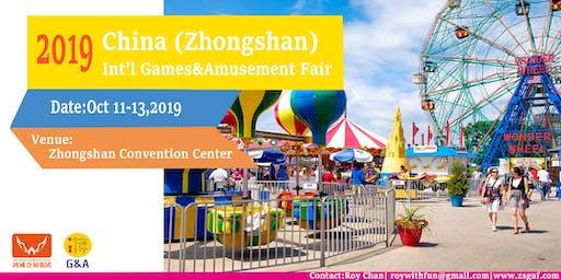 Zhongshan International Games&Amusement Fair