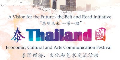 JULY 27 Thai Economic, Cultural and Arts Communication Festival