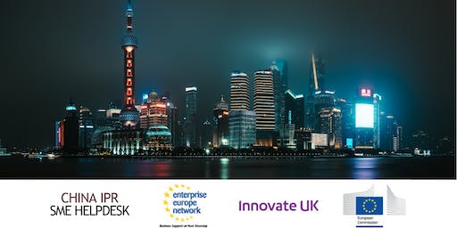 Intellectual Property (IP) in China - are you protected?