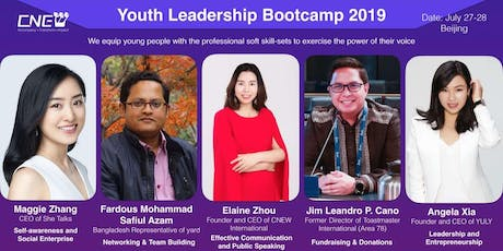 Global Youth Leadership Bootcamp (Beijing) 2019  tickets