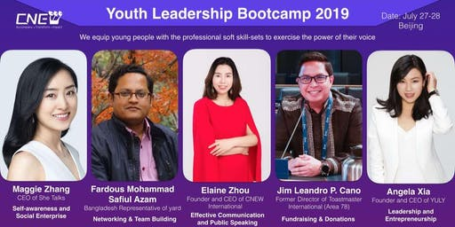 Global Youth Leadership Bootcamp (Beijing) 2019