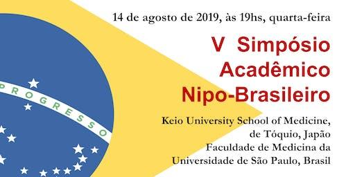 Simpósio Keio University-USP
