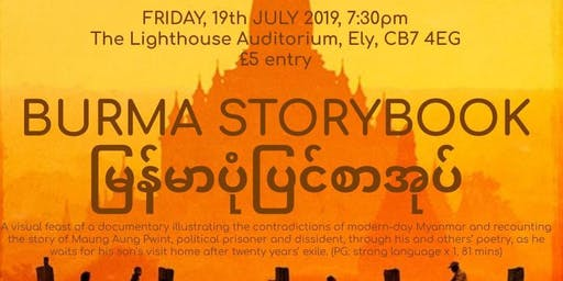 Burma Storybook - Charity Film Night