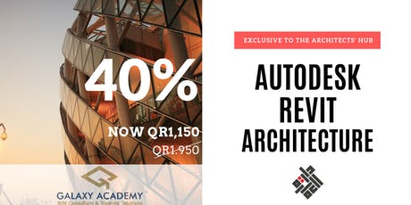 Summer July Offer! Autodesk REVIT ARCHITECTURE! Limited batch! tickets