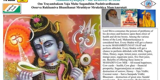 Ekadash | Rudrabhishek | Mahamritunjay Jaap | 4th August 2019 | TV Asia