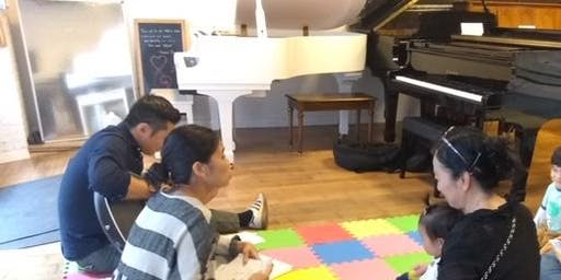 Early Childhood Walk-in Music Class at Absolute Piano (Aug 15 CANCELE)