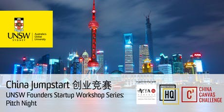 China Jumpstart 创业竞赛 - Session 4/4: Pitch Night! tickets
