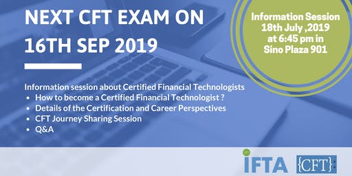 Information Session:How to become a Certified Financial Technolgist (CFT)