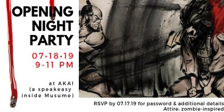 18th Asian Film Festival of Dallas OPENING NIGHT PARTY tickets