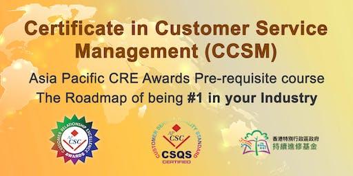 Certificate in Customer Service Management (CCSM) Certification Program 10-13 Sept 2019 Hong Kong