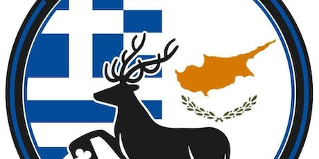Meet the Hellenic Society of Surrey University tickets
