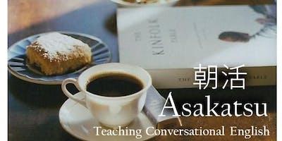 Volunteer_11.20 Asakatsu