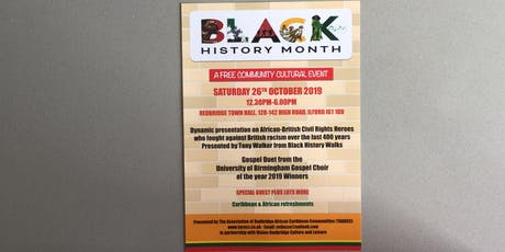 Black History Month Community Cultural Showcase Event tickets