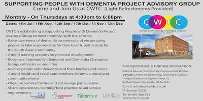 Supporting People with Dementia Project  Advisory Group
