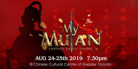 My Mulan Fantasy Dance Drama tickets