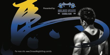 Ma Strength comes to Golden State Barbell Club tickets