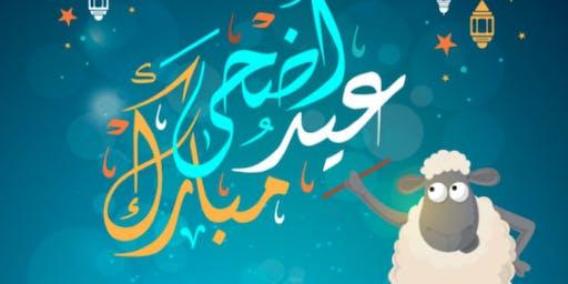 Eid-al-Adha at The Family Centre