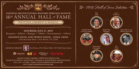Hall of Fame Induction Banquet | Entertainment Norman Brown & Tom Braxton tickets