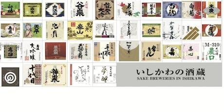 Ishikawa Sake Free Tasting tickets