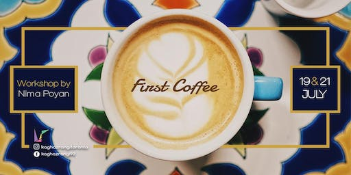 First Coffee - اول کافی